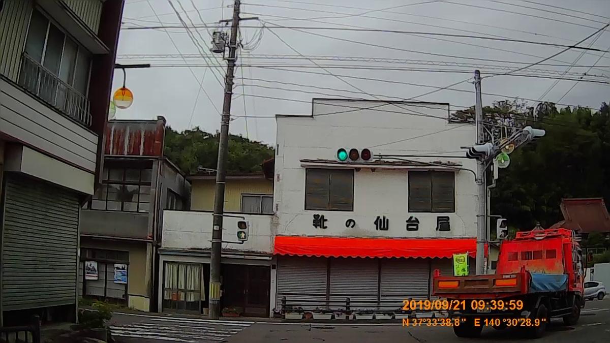 f:id:japan_route:20191201134009j:plain