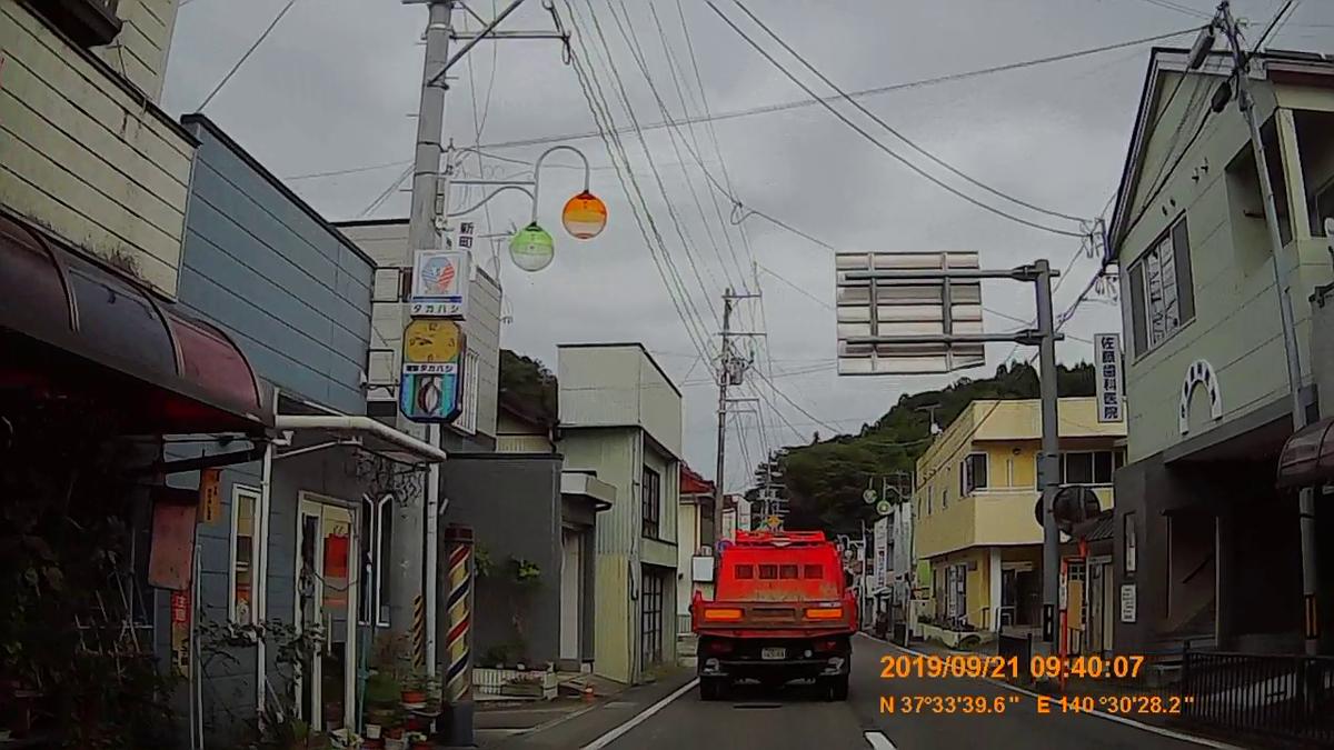 f:id:japan_route:20191201134025j:plain