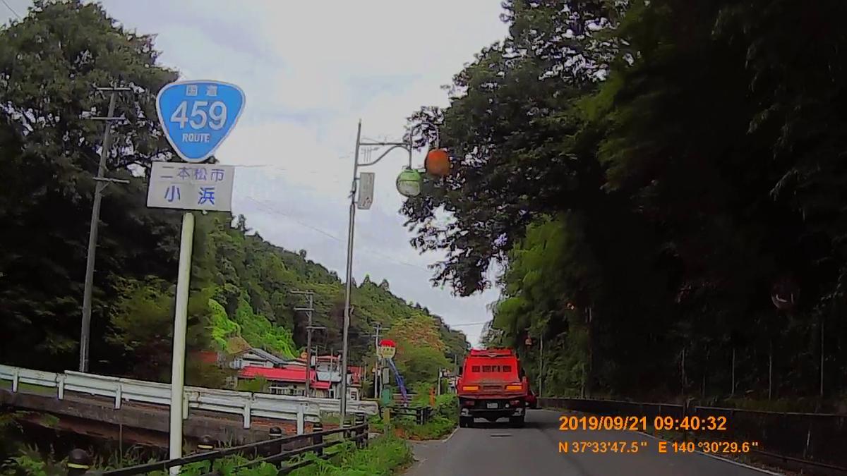 f:id:japan_route:20191201134048j:plain