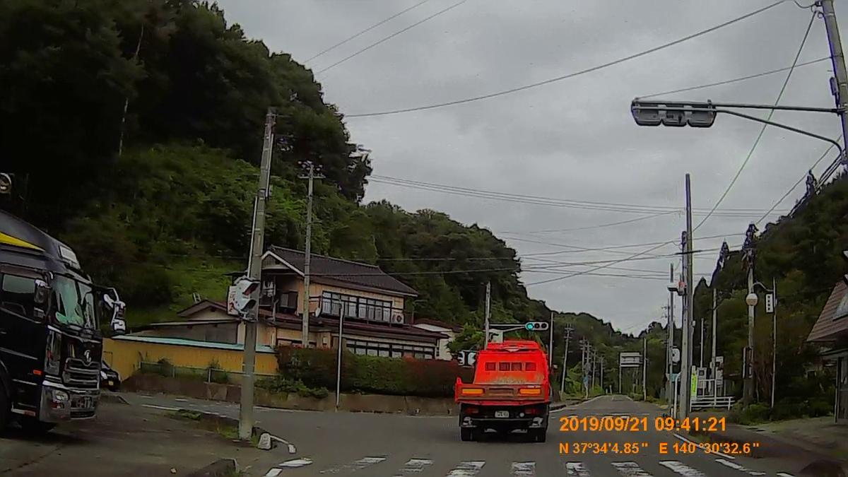 f:id:japan_route:20191201134113j:plain