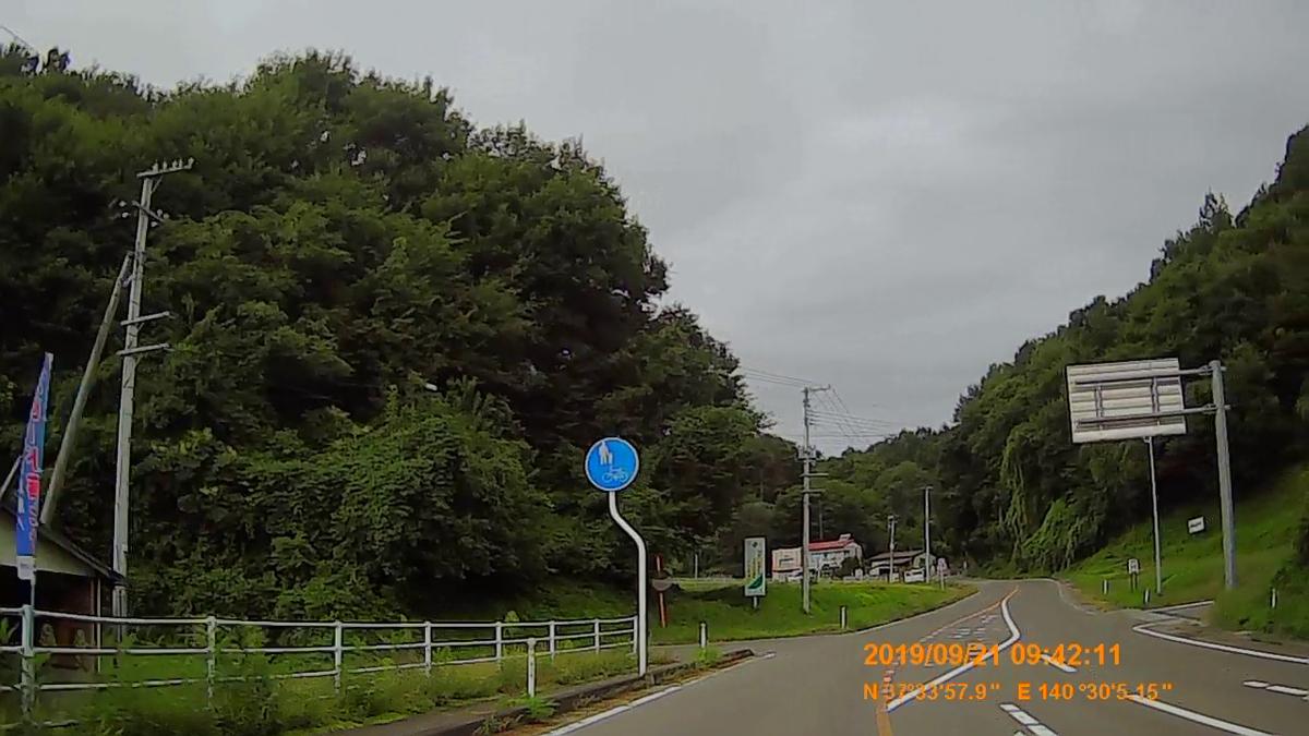 f:id:japan_route:20191201134124j:plain