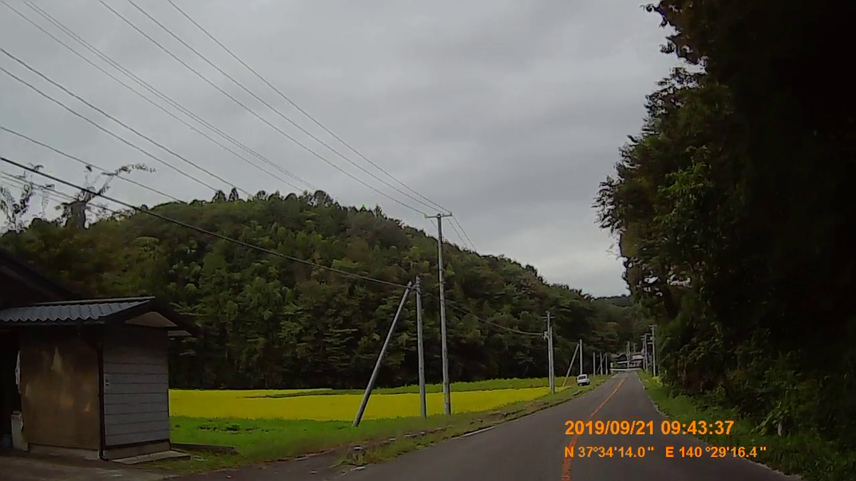 f:id:japan_route:20191201140121j:plain