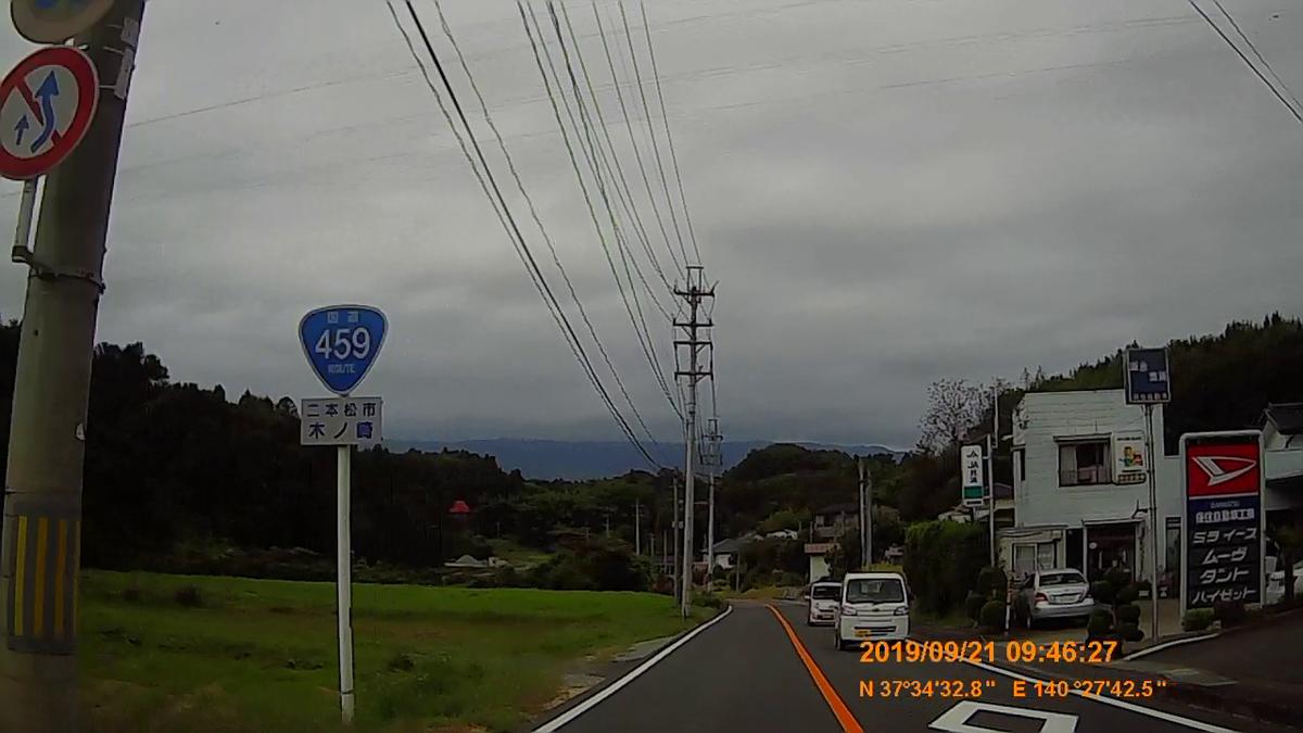 f:id:japan_route:20191201140149j:plain