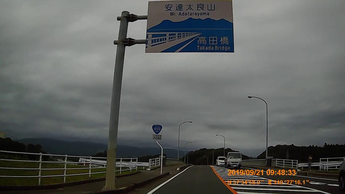 f:id:japan_route:20191201140205j:plain