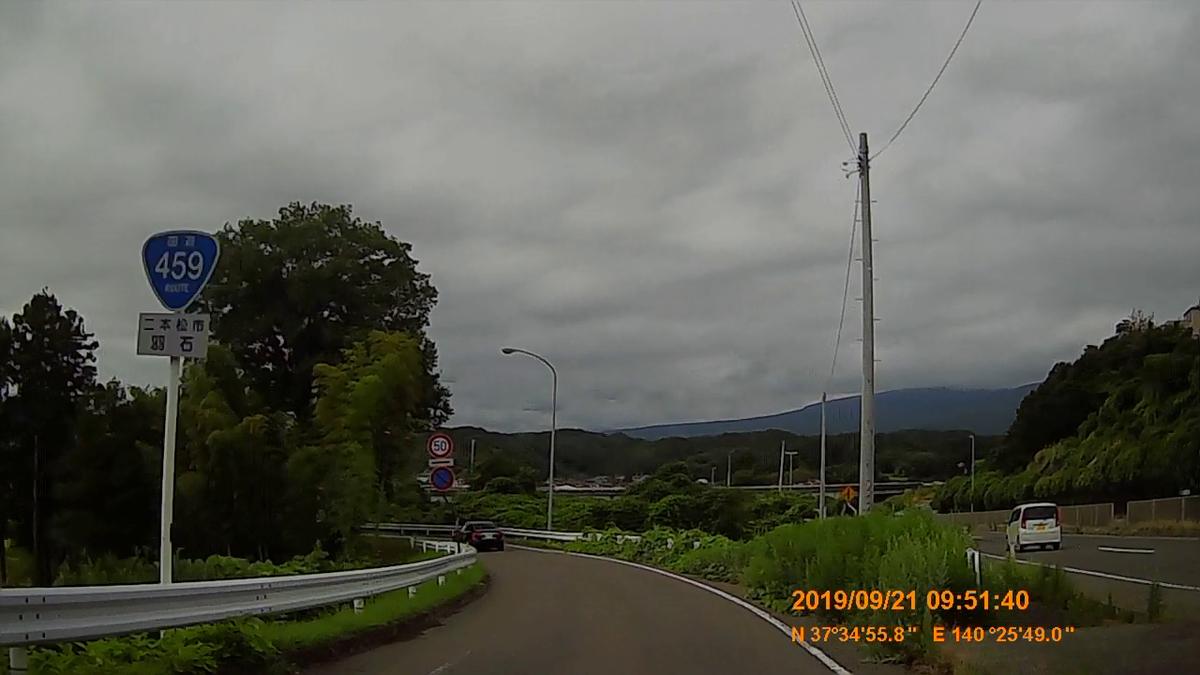 f:id:japan_route:20191201140310j:plain
