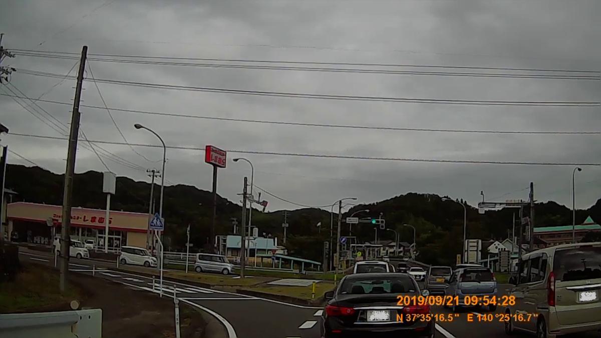 f:id:japan_route:20191201140357j:plain