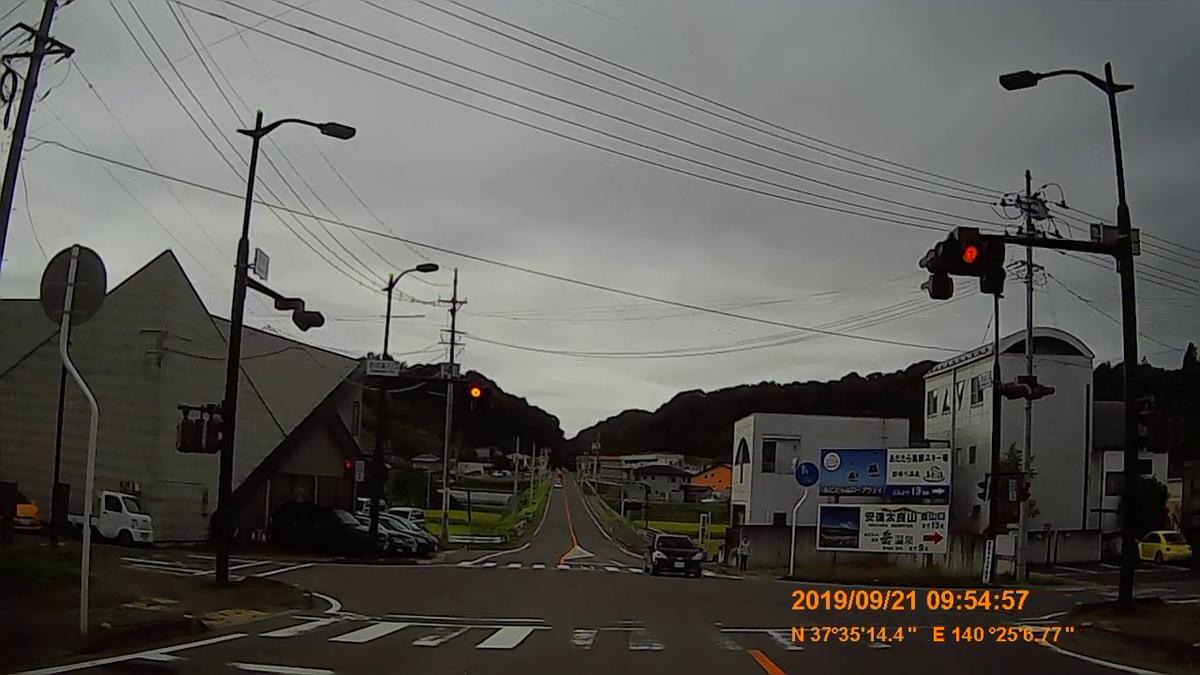 f:id:japan_route:20191201140424j:plain