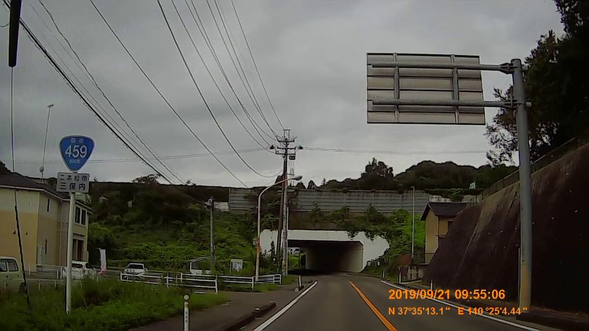 f:id:japan_route:20191201140435j:plain