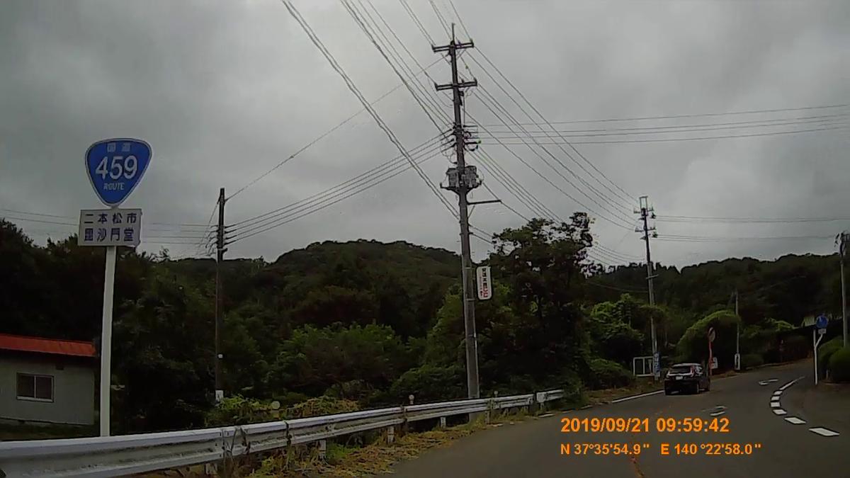 f:id:japan_route:20191201140501j:plain