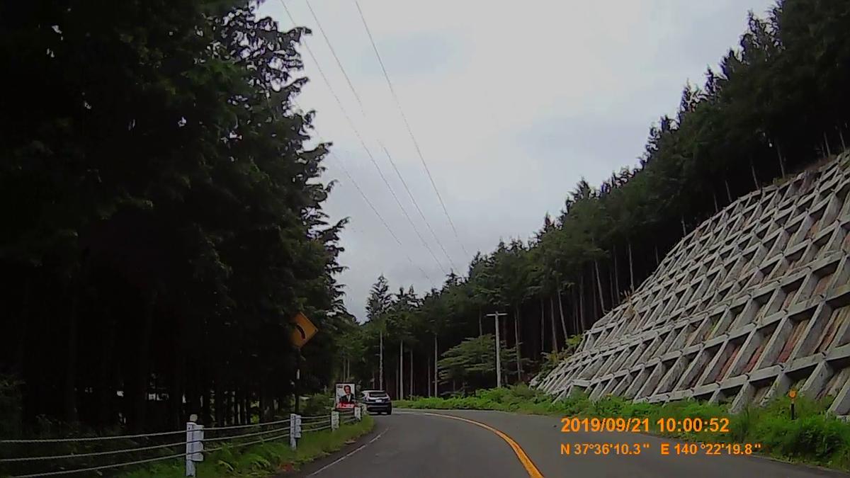 f:id:japan_route:20191201140510j:plain
