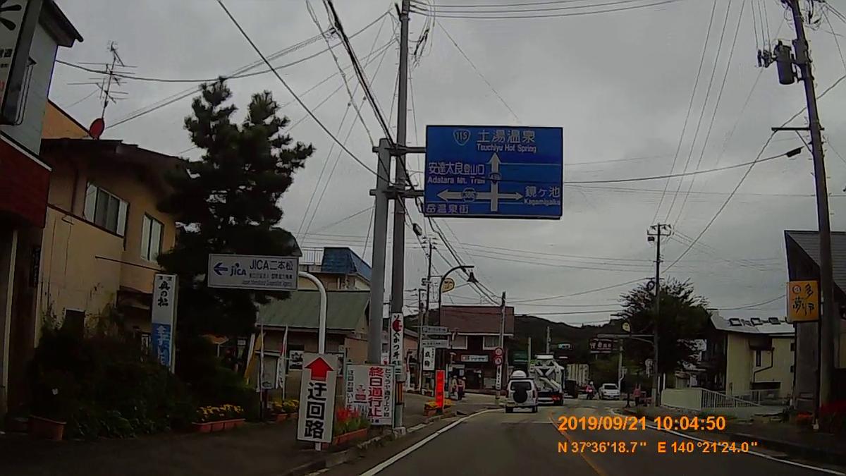 f:id:japan_route:20191201140541j:plain