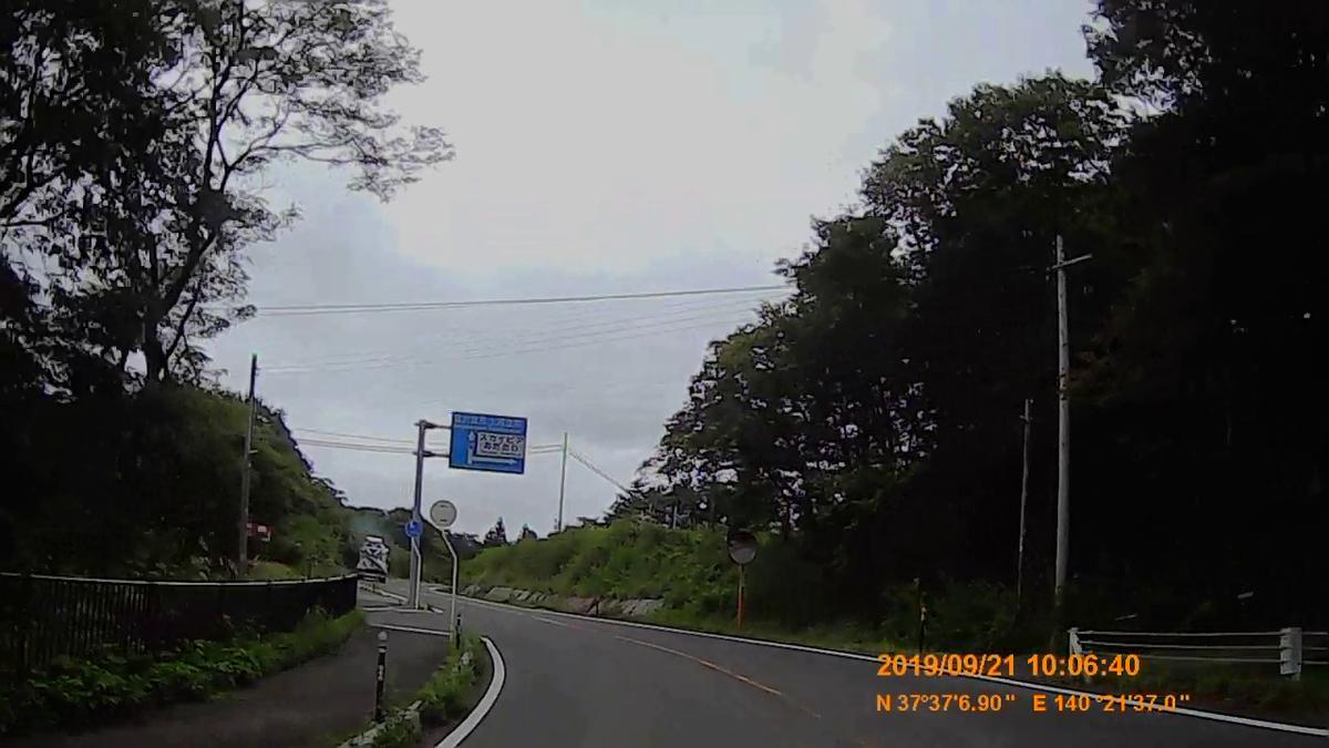 f:id:japan_route:20191201140558j:plain