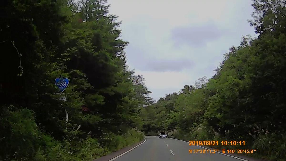 f:id:japan_route:20191201140623j:plain