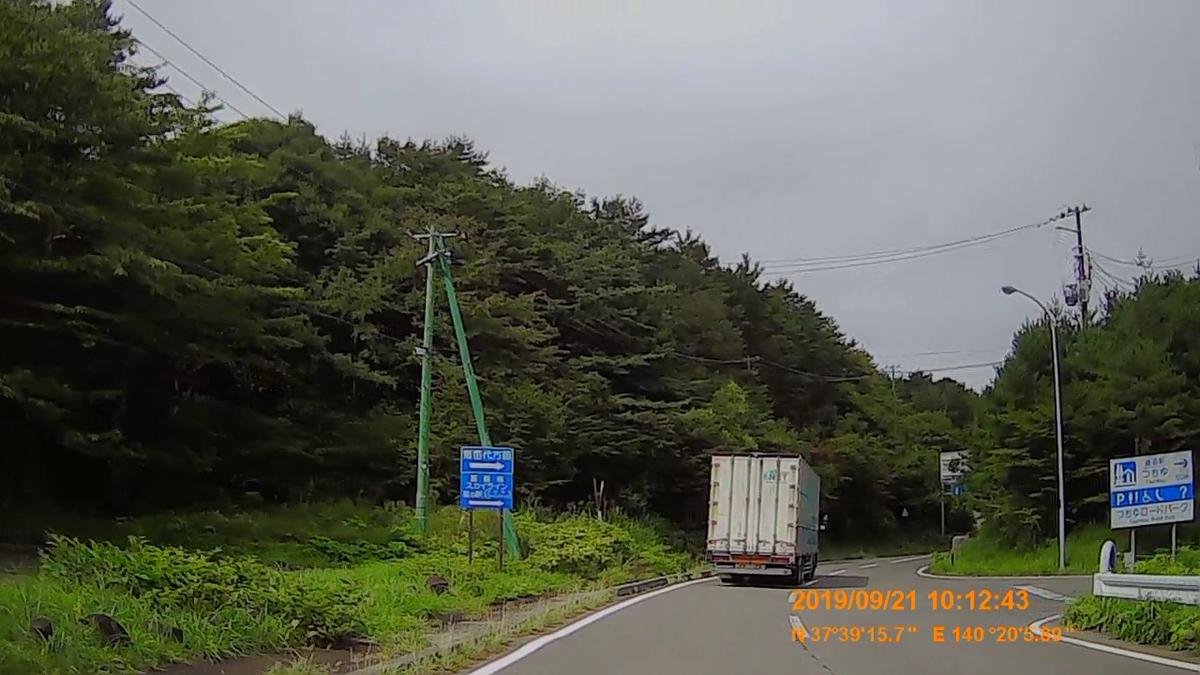 f:id:japan_route:20191201140642j:plain
