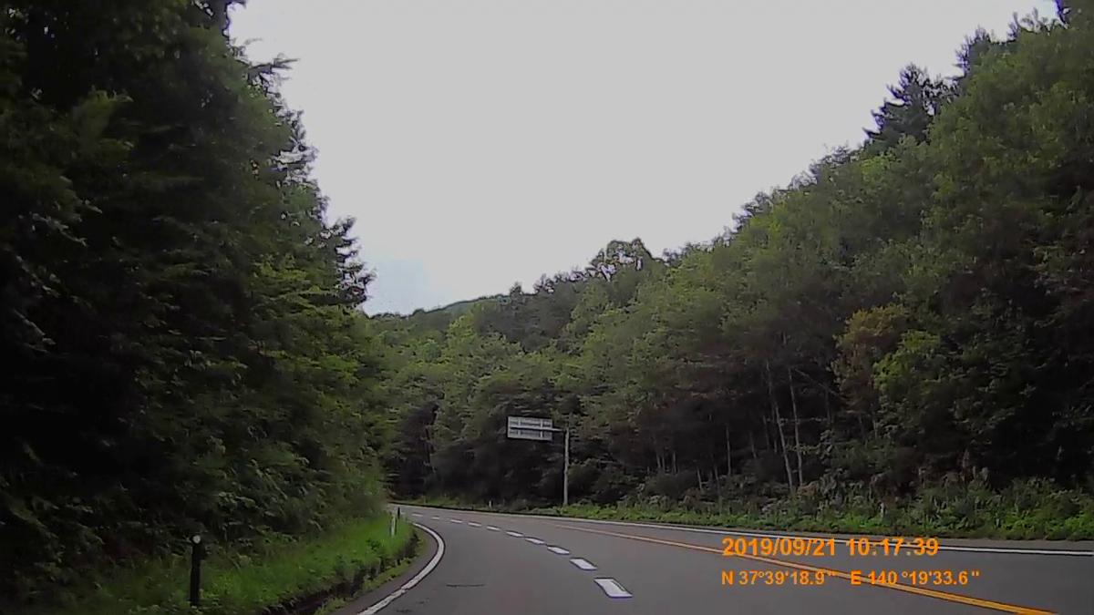 f:id:japan_route:20191201140730j:plain