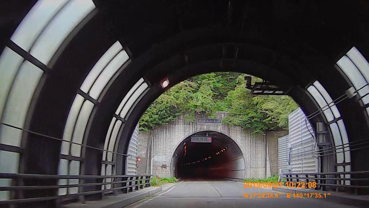 f:id:japan_route:20191201140827j:plain