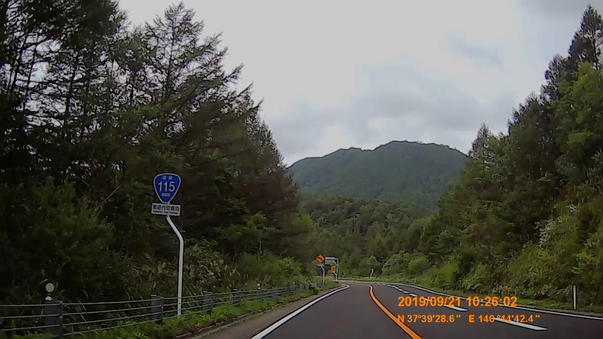 f:id:japan_route:20191201140913j:plain