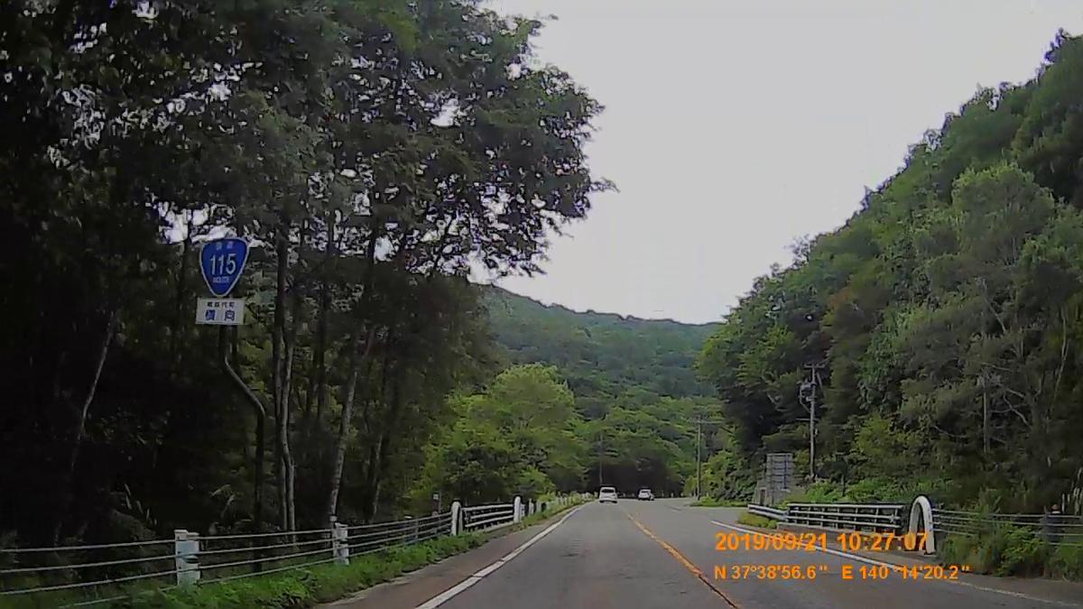 f:id:japan_route:20191201140929j:plain