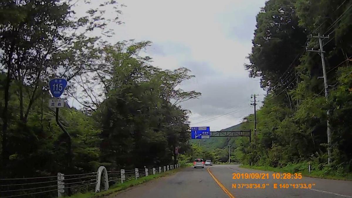 f:id:japan_route:20191201140936j:plain