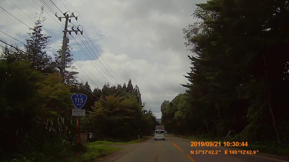f:id:japan_route:20191201141006j:plain