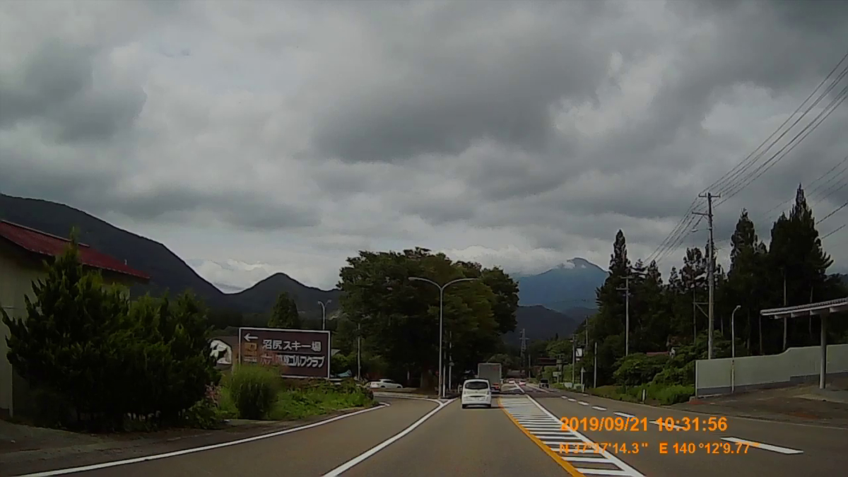 f:id:japan_route:20191201141020j:plain
