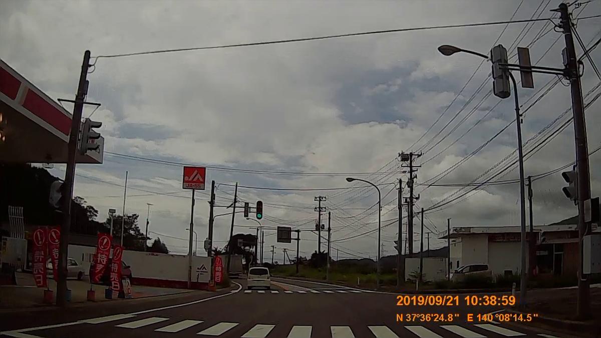 f:id:japan_route:20191201141057j:plain