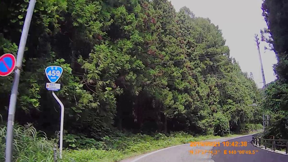 f:id:japan_route:20191201141205j:plain