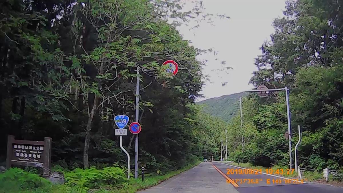 f:id:japan_route:20191201141214j:plain
