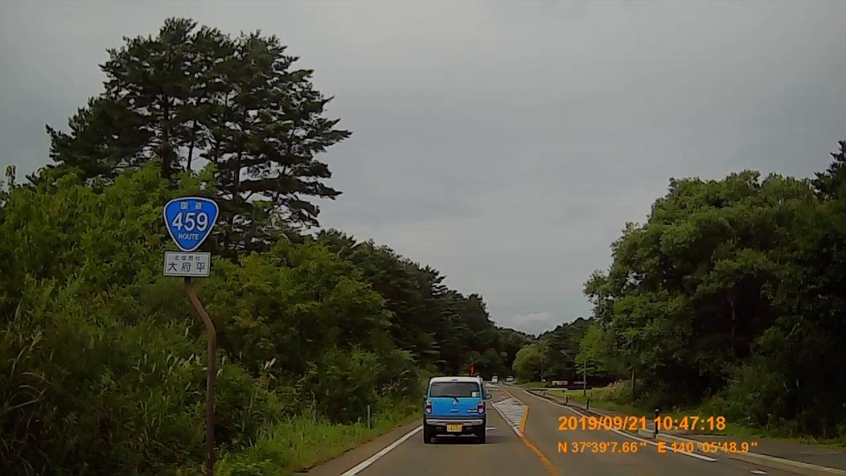 f:id:japan_route:20191201141236j:plain