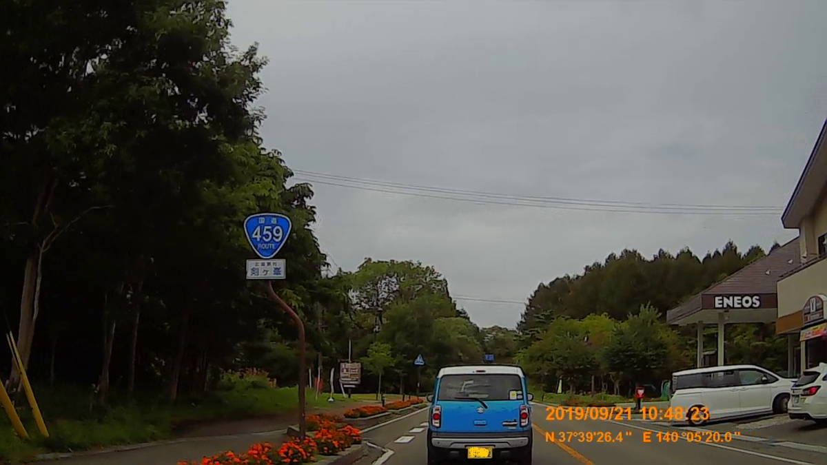 f:id:japan_route:20191201141301j:plain
