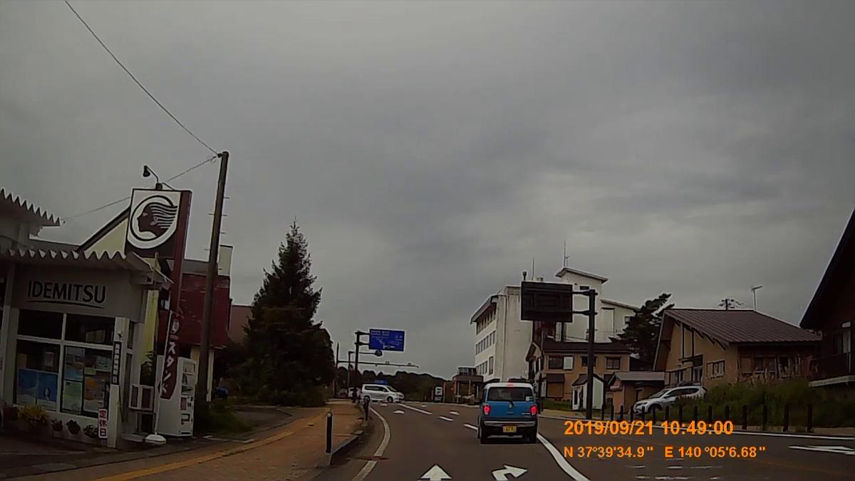 f:id:japan_route:20191201141309j:plain
