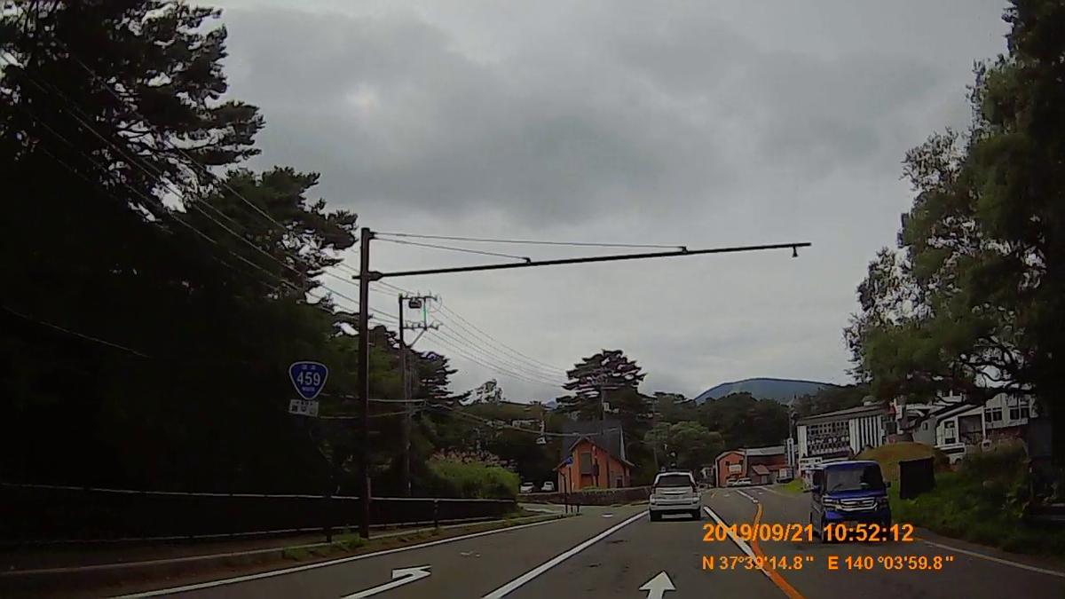 f:id:japan_route:20191201141348j:plain