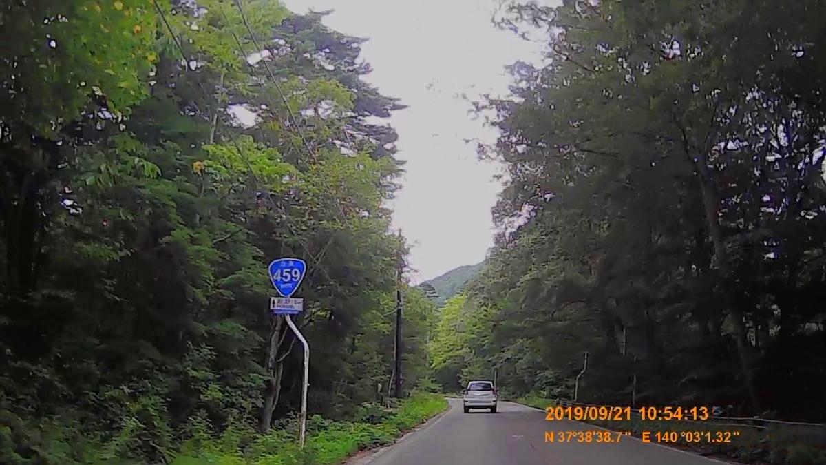f:id:japan_route:20191201141411j:plain