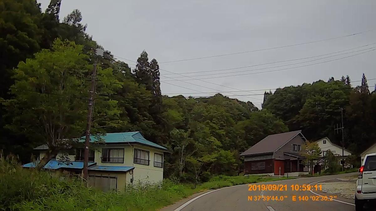 f:id:japan_route:20191201141435j:plain