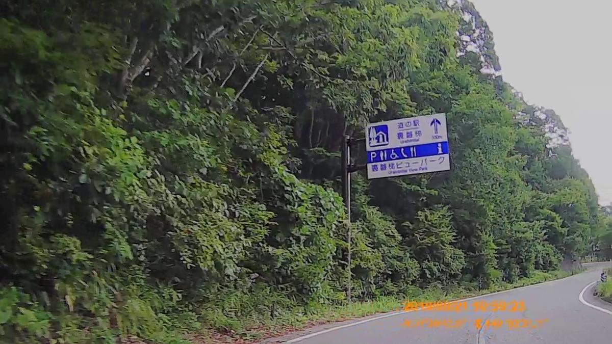 f:id:japan_route:20191201141453j:plain