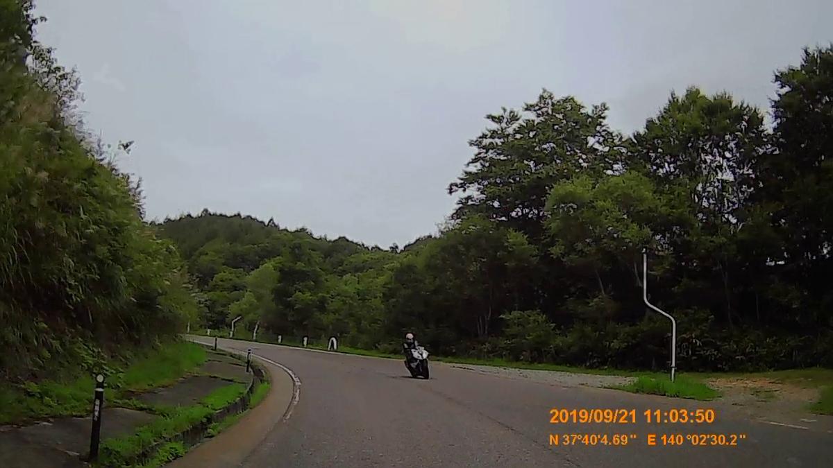 f:id:japan_route:20191201141526j:plain