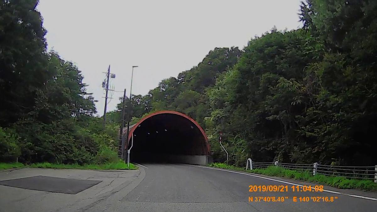 f:id:japan_route:20191201141534j:plain