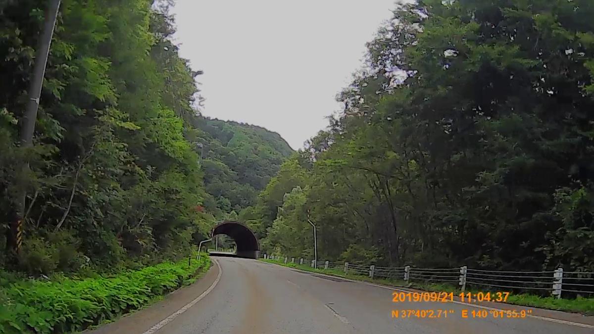 f:id:japan_route:20191201141541j:plain