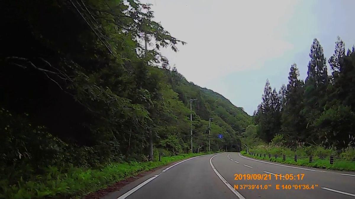 f:id:japan_route:20191201141550j:plain