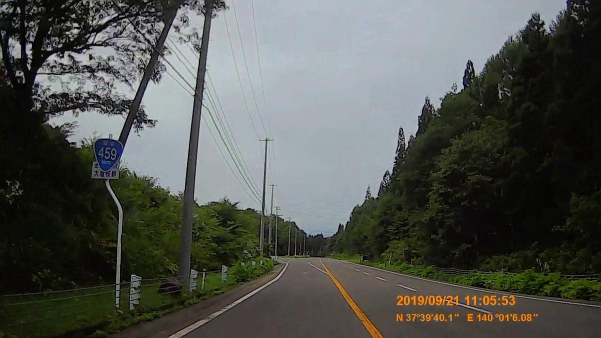 f:id:japan_route:20191201141602j:plain