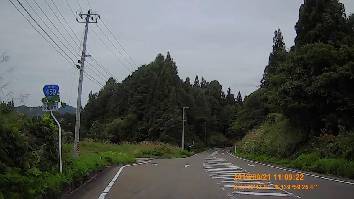 f:id:japan_route:20191201141641j:plain