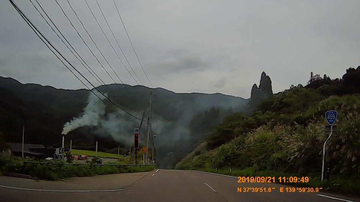 f:id:japan_route:20191201141649j:plain