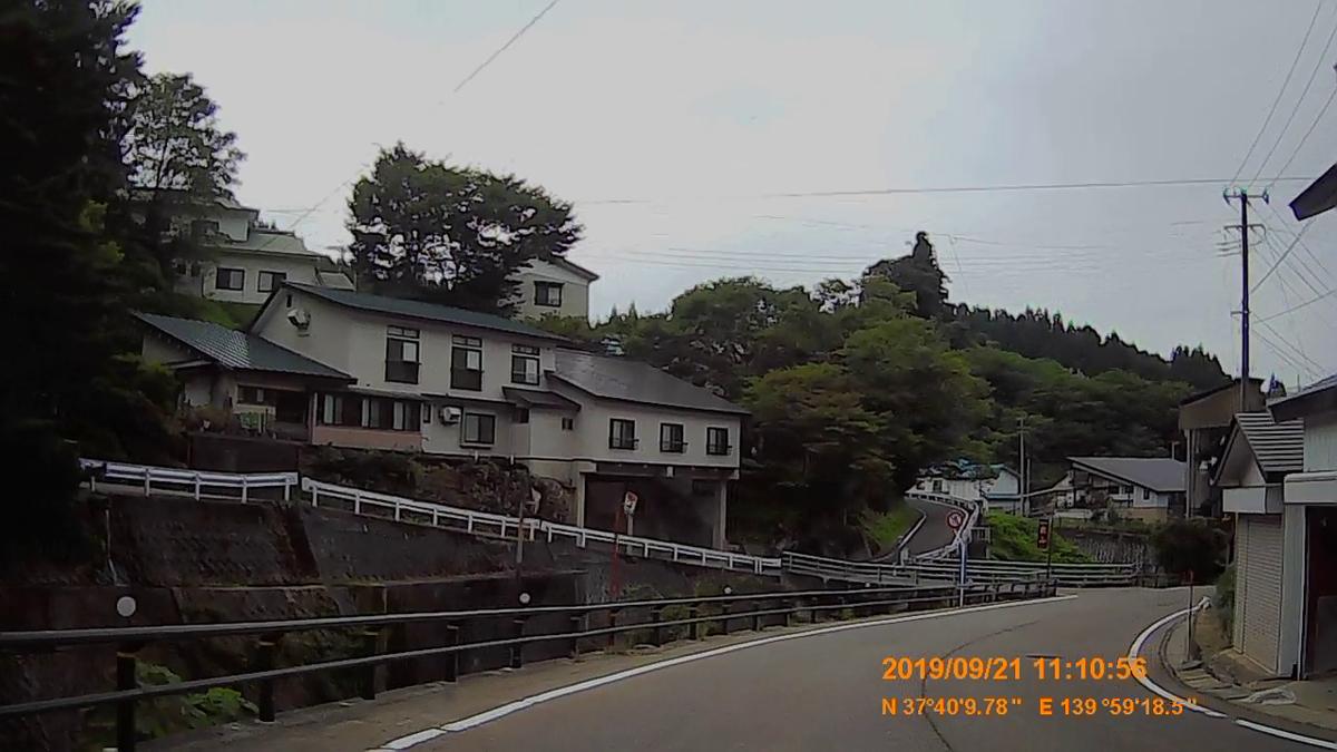f:id:japan_route:20191201141656j:plain