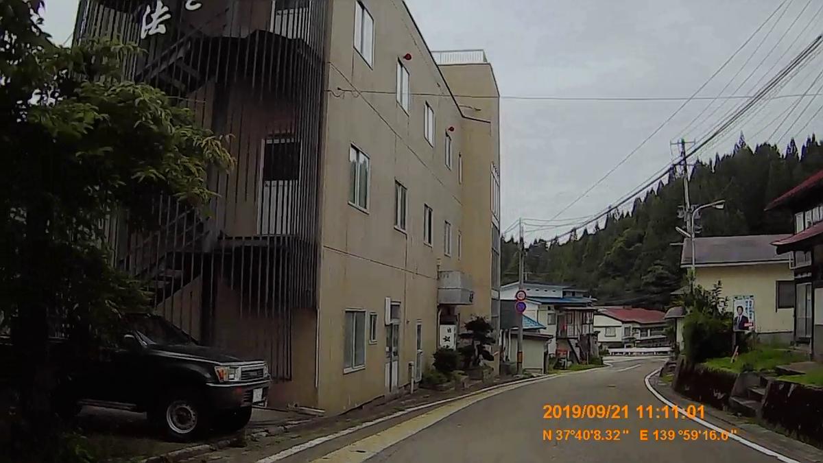 f:id:japan_route:20191201141658j:plain