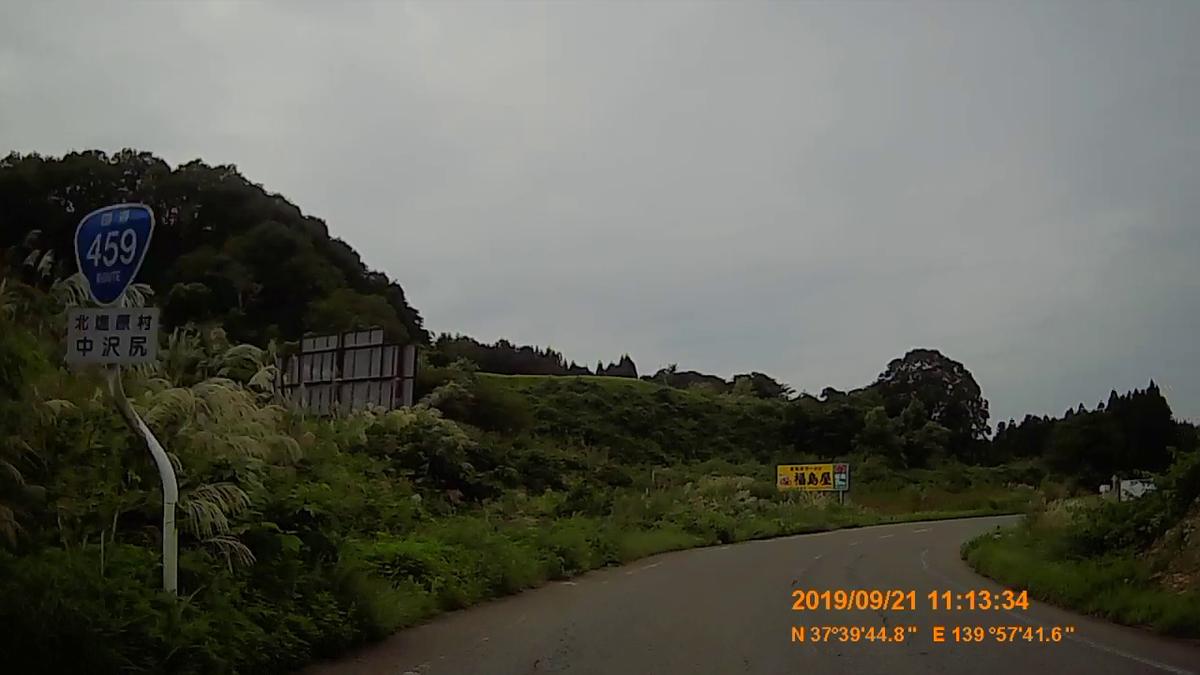 f:id:japan_route:20191201141721j:plain