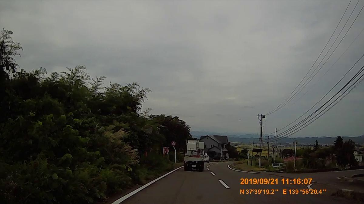 f:id:japan_route:20191201141729j:plain