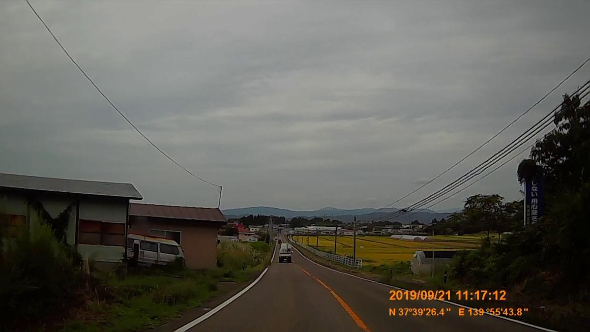 f:id:japan_route:20191201141737j:plain