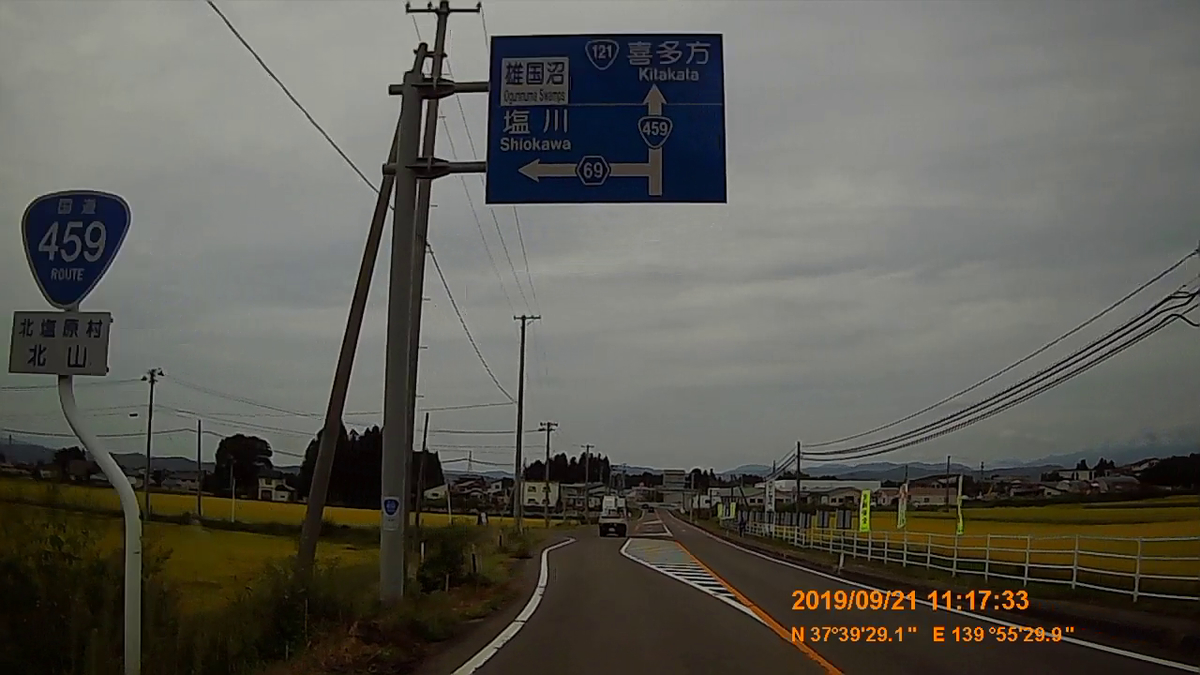 f:id:japan_route:20191201141744j:plain