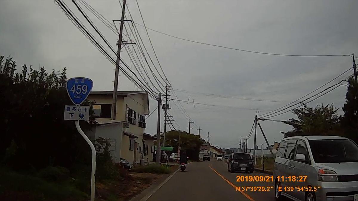 f:id:japan_route:20191201141801j:plain