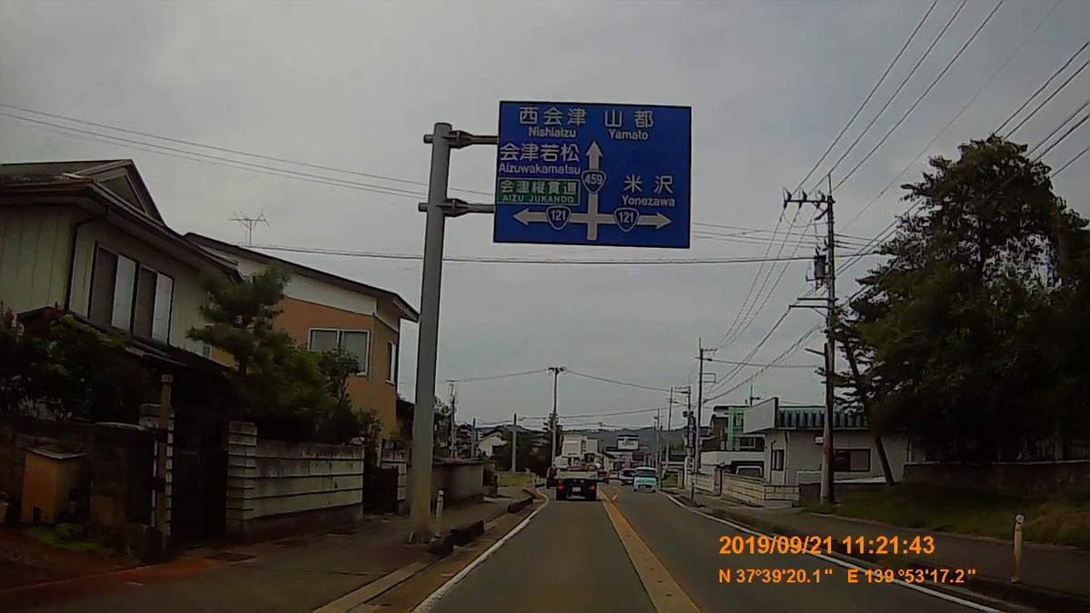 f:id:japan_route:20191201141811j:plain